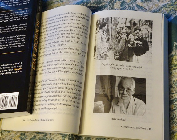 "The inside of the Vietnamese English edition of ""In Whose Eyes""."