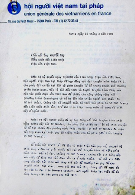 A letter from the Vietnamese Association in France sent to Trần Văn Thủy.